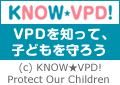 KNOW-VPD!
